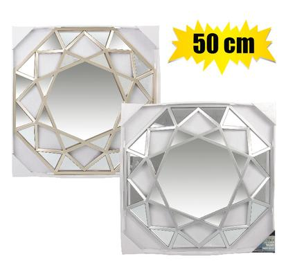 geometric wall clock 50cm
