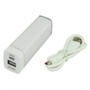 handy power bank white